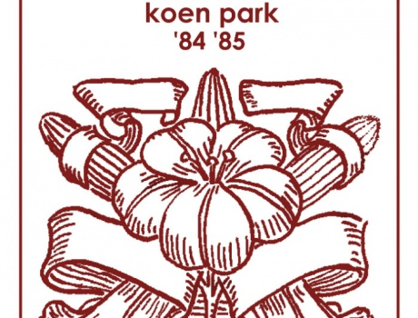 Koen Park - '84 '85 (acp040)