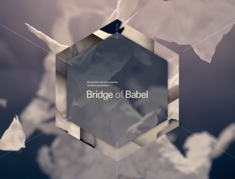 VA - Bridge Of Babel (BK-K 018)