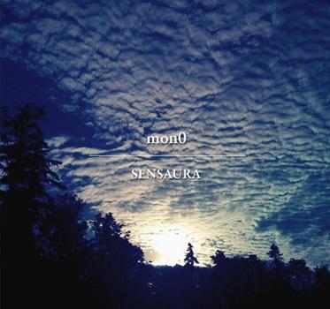 Mon0 - Sensaura (ss14)
