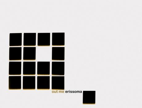 Erissoma - Out Me (escala 1:7)